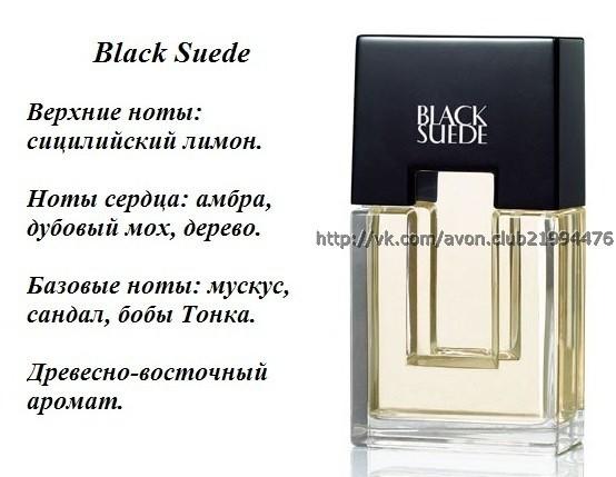 parfyumeriya-eyvon-muzhskaya